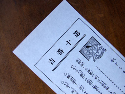 1010_yasui4.jpg