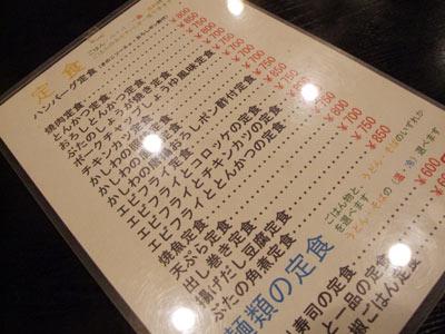 10_ito1.jpg