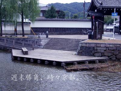 9000_2_furukawa1.jpg