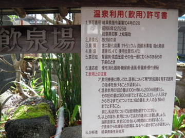 湯谷温泉3
