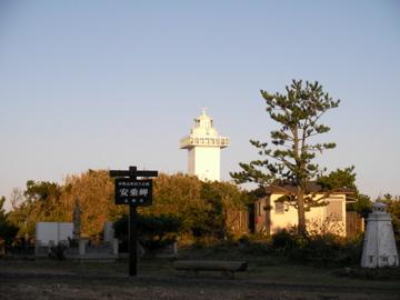 安乗灯台11