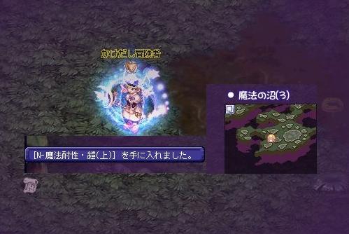 TWCI_2011_1_26_16_10_25.jpg