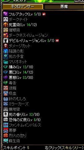 RedStone 11.06.14[22]