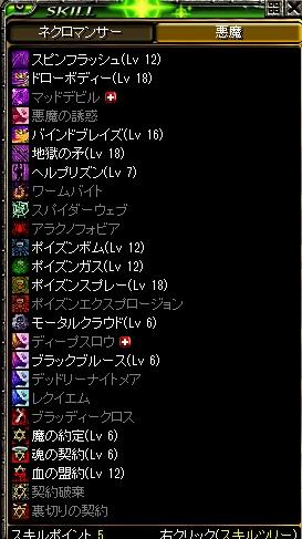 RedStone 11.06.14[21]