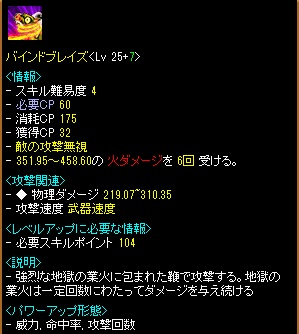 RedStone 11.06.17[02]
