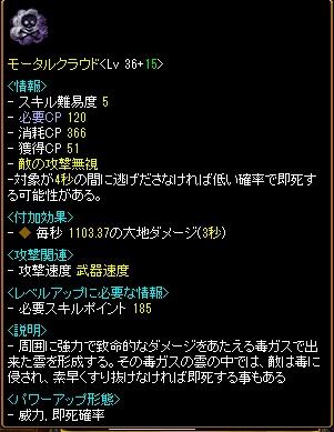RedStone 11.06.21[01]