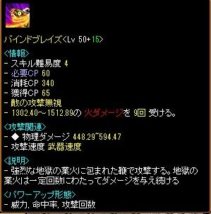 RedStone 11.06.21[02]