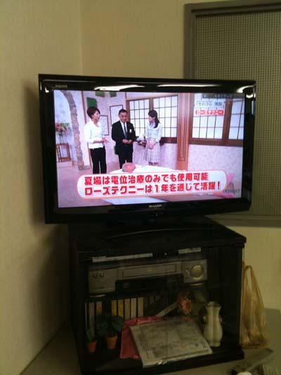 ATO20111103.jpg