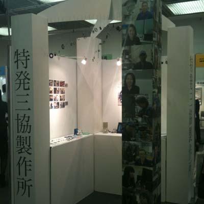 BU-SU20111021.jpg