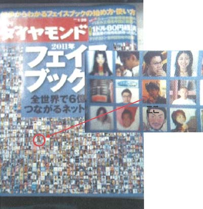 HYO-SI20110127.jpg