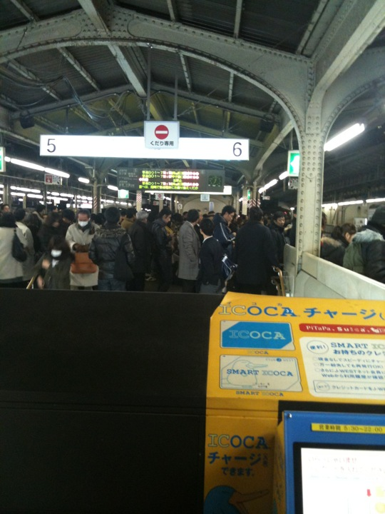 OOSAKA20110128.jpg