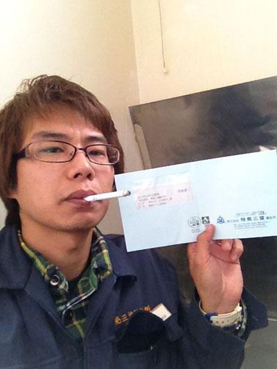 ORE20111125.jpg