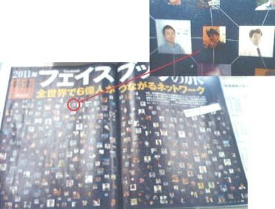 TOKUSYU-20110127.jpg