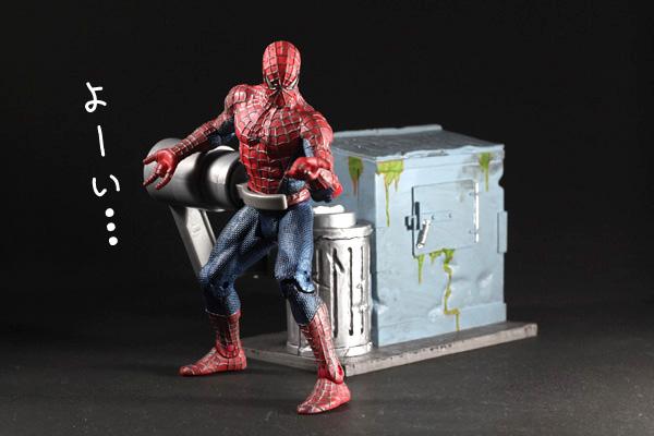 spider-man_16+.jpg