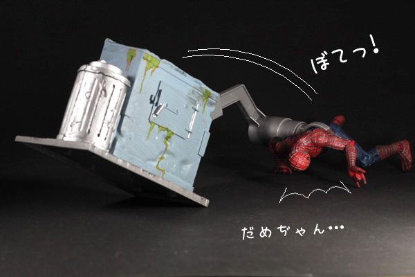 spider-man_17+.jpg