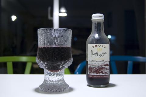 20100704十勝ワイン