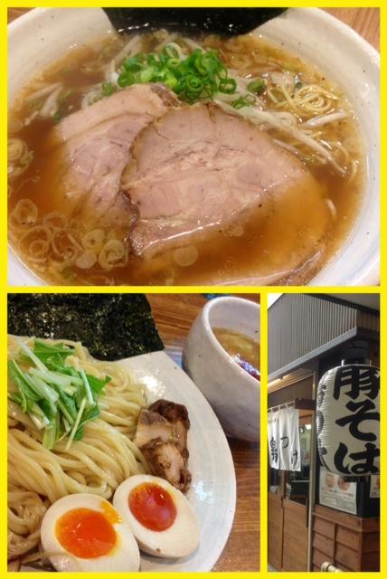 上海麺館0913