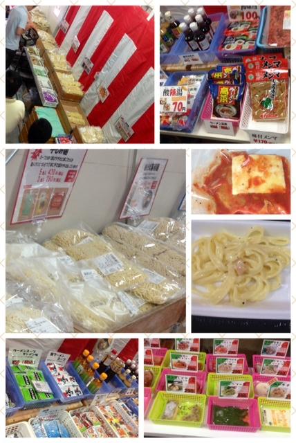 大成麺市場1017作成