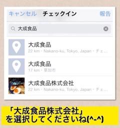fc2blog_2013110720311909f.jpg