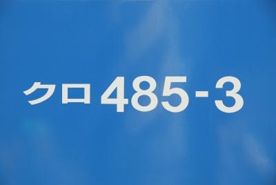 20100831_04.jpg