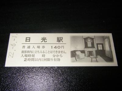 20100904_06.jpg