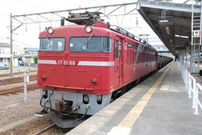 20100909_02.jpg