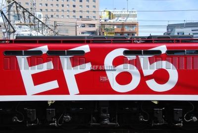 20100911_02.jpg