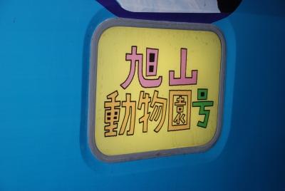 20100917_04.jpg