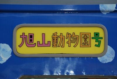20100917_05.jpg