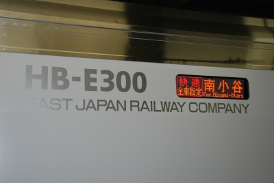 20100920_05.jpg