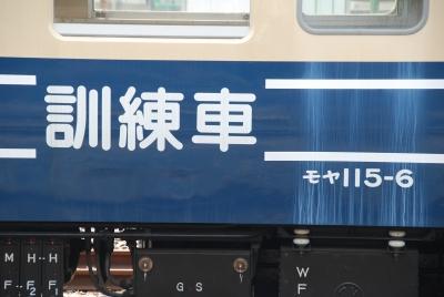 20100922_04.jpg