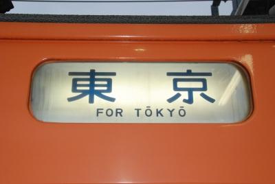 20100924_03.jpg