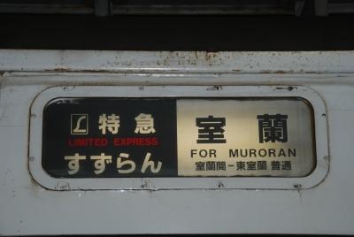 20100925_03.jpg