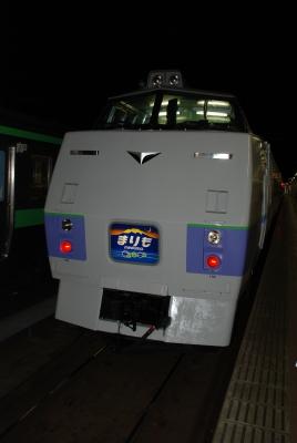 20100926_01.jpg