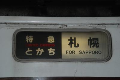 20101003_03.jpg