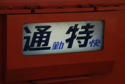 20101023_03.jpg