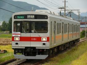 2008年9月28日 上田電鉄別所線 大学前~下之郷 1000系1001F