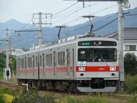 2008年9月28日 上田電鉄別所線 赤坂上~三好町 1000系1001F