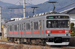 2010年12月18日 上田電鉄別所線 赤坂上~三好町 1000系1001F