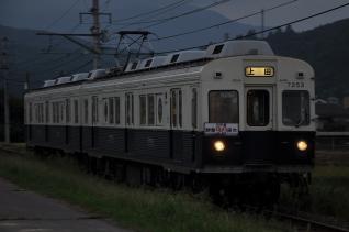 2011年9月16日 上田電鉄別所線 八木沢~舞田 7200系7253F
