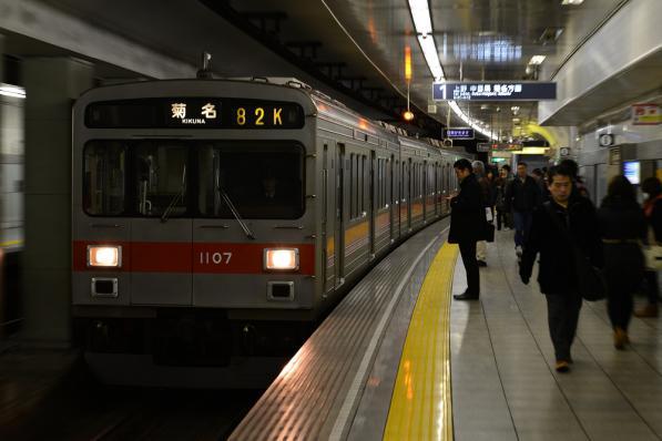 2013年2月2日 東京メトロ日比谷線 三ノ輪 東急1000系1008F