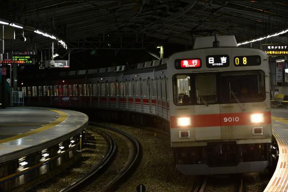2013年2月2日 東急東横線 白楽 9000系9010F