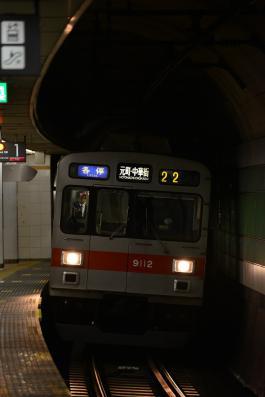 2013年2月10日 東急東横線 反町 9000系9012F
