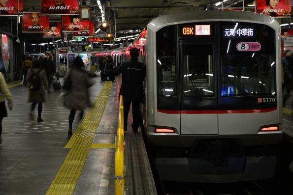 2012年2月15日 東急東横線 渋谷 5050系5170F
