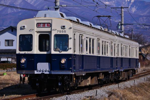 2013年2月23日 上田電鉄別所線 三好町~赤坂上 7200系7255F