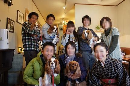 嵐丸 2013.1.12-50