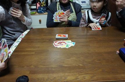 嵐丸 2013.1.13-70