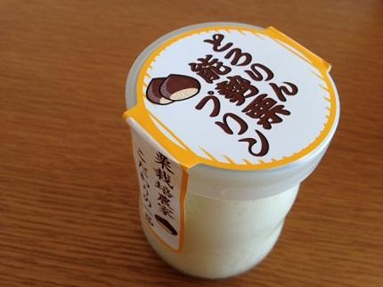嵐丸 2013.1.19-1