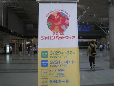 makuhari-1.jpg