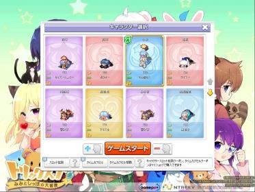 screenshot0875.jpg